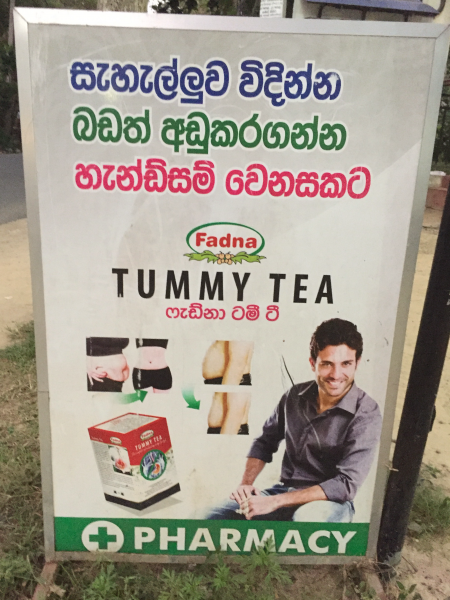 Timmy Tea Pharmacy